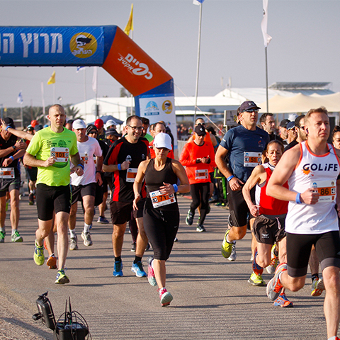 Spirit Run Arava
