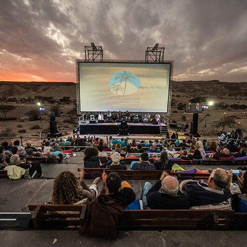 Arava International Film Festival