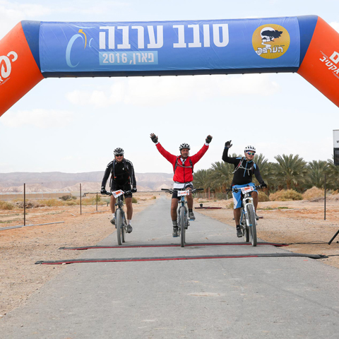 Spirit Ride Arava